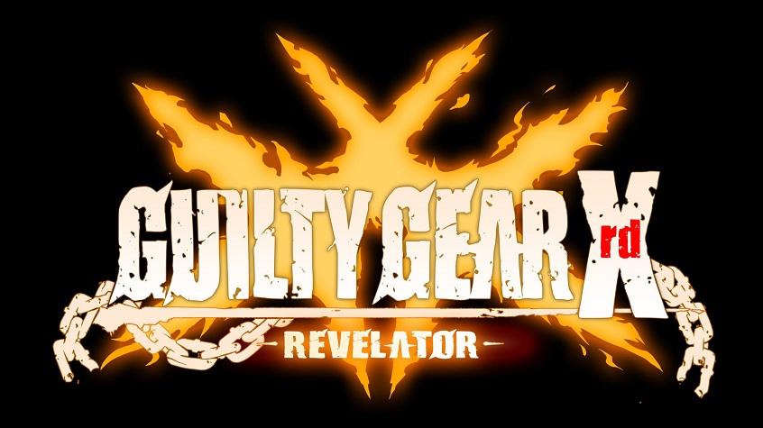 Guilty Gear Xrd: Revelator adds Dizzy on July 18