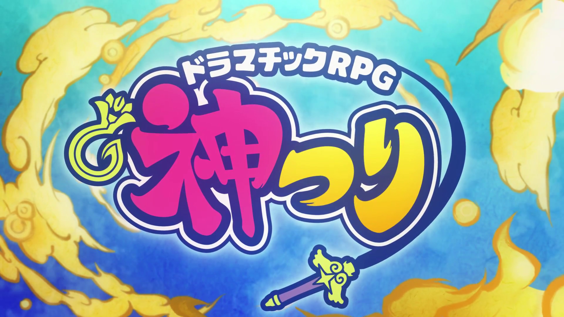 Square Enix announces 'Dramatic RPG Kamitsuri' for smartphones