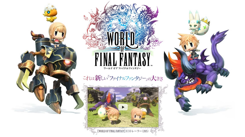 World of Final Fantasy PS4 vs. Vita Comparison Videos