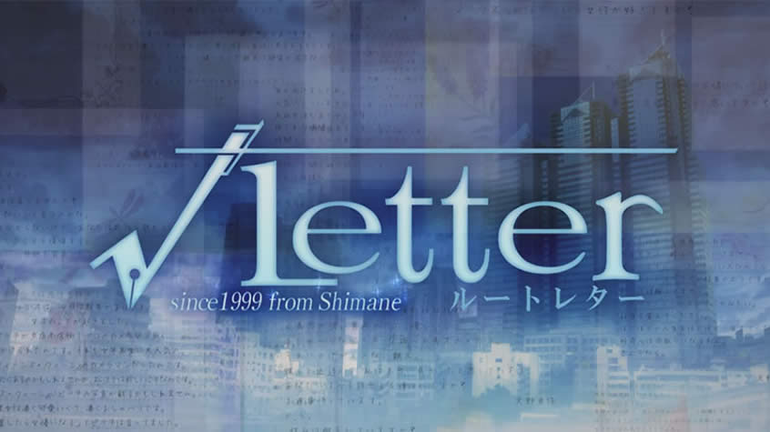 Root Letter is Out Now in Europe