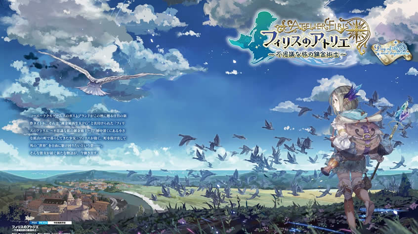 Atelier Firis Launches March 7 in North America, March 10 in Europe