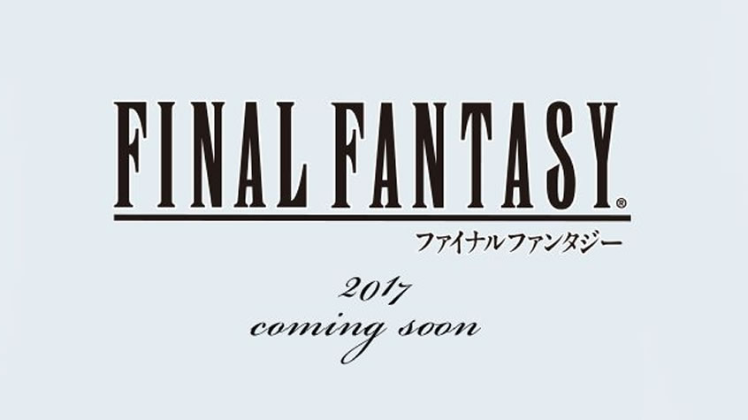 Final Fantasy 30th Anniversary Plans to be Announced Soon