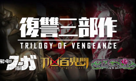 CyberConnect2's Trilogy of Vengeance Games Set for 2019 Release Worldwide